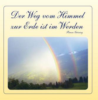 CD: Der Weg vom Himmel zur Erde ist im Werden (Droga z Nieba na Ziemię jest w trakcie powstawania)